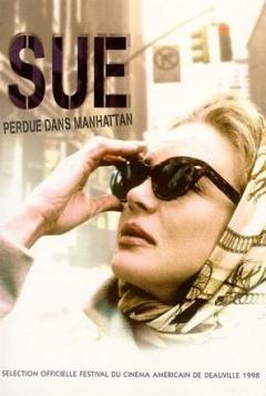 苏 Sue