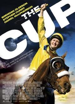 奖杯(2011)