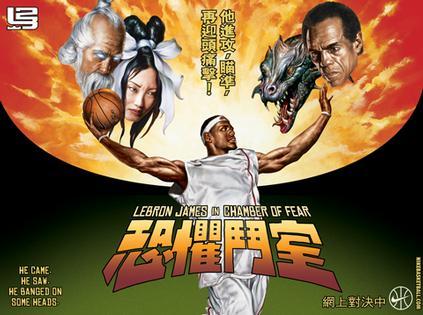 恐惧斗室(2010)