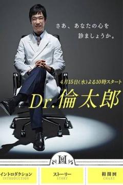Dr.��̫��