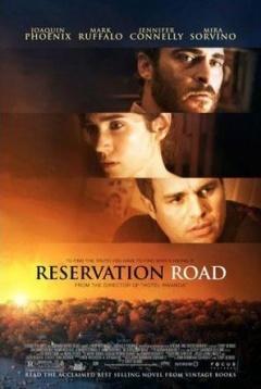 救赎之路 (2007)