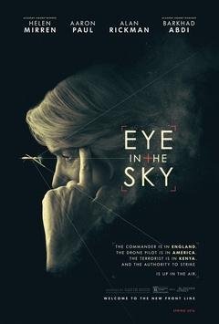 天空之眼英语版