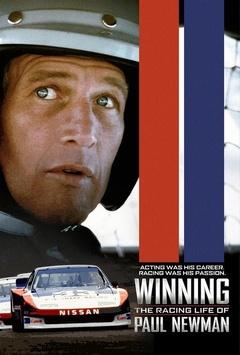 获胜之道:保罗·纽曼的赛车人生