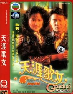 天涯歌女(1989)