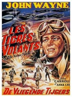 飞虎队 (1942)