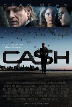 现金 (2010)