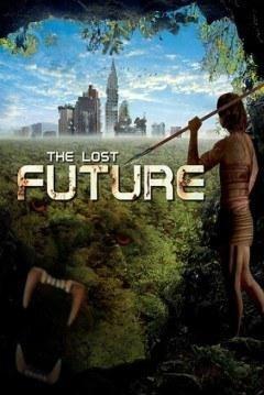 失落的未来
