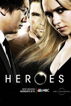 超能英雄 第四季
