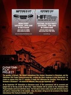 唐人街电影计划