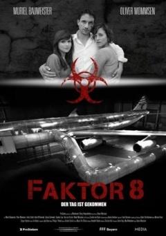 因子8号 (2009)