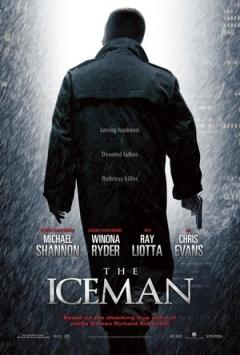 冰人 (2012)