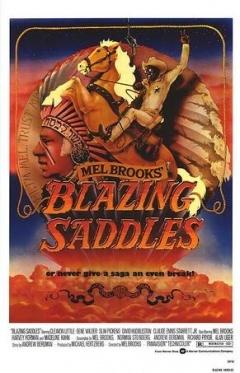 灼热的马鞍