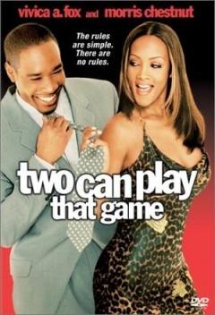 两个人的游戏
