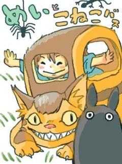 梅与小猫巴士