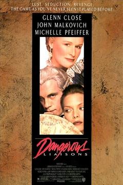 危险关系(1988)