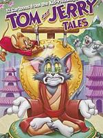 猫和老鼠剧场版2