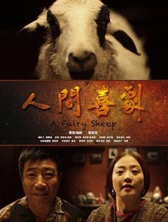 人间喜剧(2013)