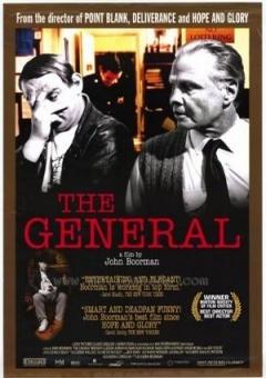 将军 (1998)