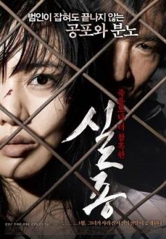 失踪韩国版微电影