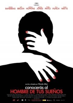 遭遇陌生人 (2010)