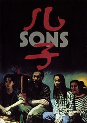 儿子(1996)