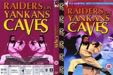 云岗游侠 Raiders of Yunkang Caves