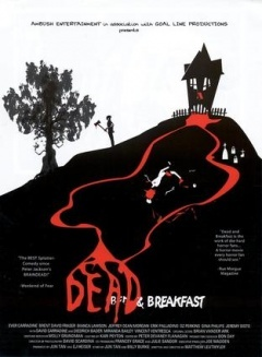 死亡与早餐