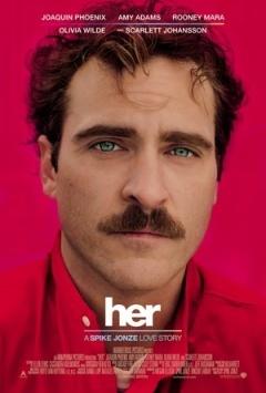 她(2013)