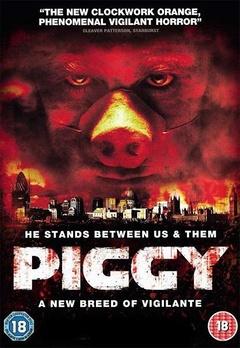 小猪(2012)