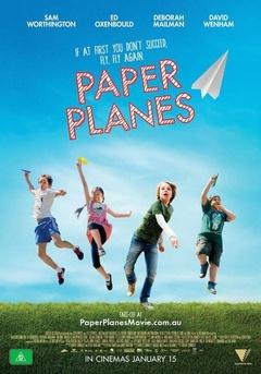 纸飞机(2013)