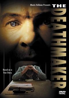 死神(1995)