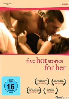 关于她的五段情事