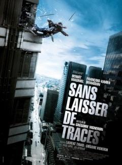 不留痕迹 (2010)