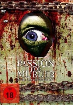 死锁:热爱谋杀
