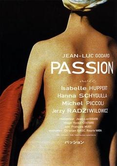 受难记Godards Passion激情