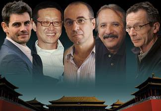 重聚(2008)