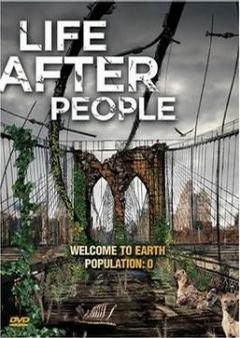 人类消失后的世界(2008)