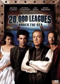 海底两万里(1997)