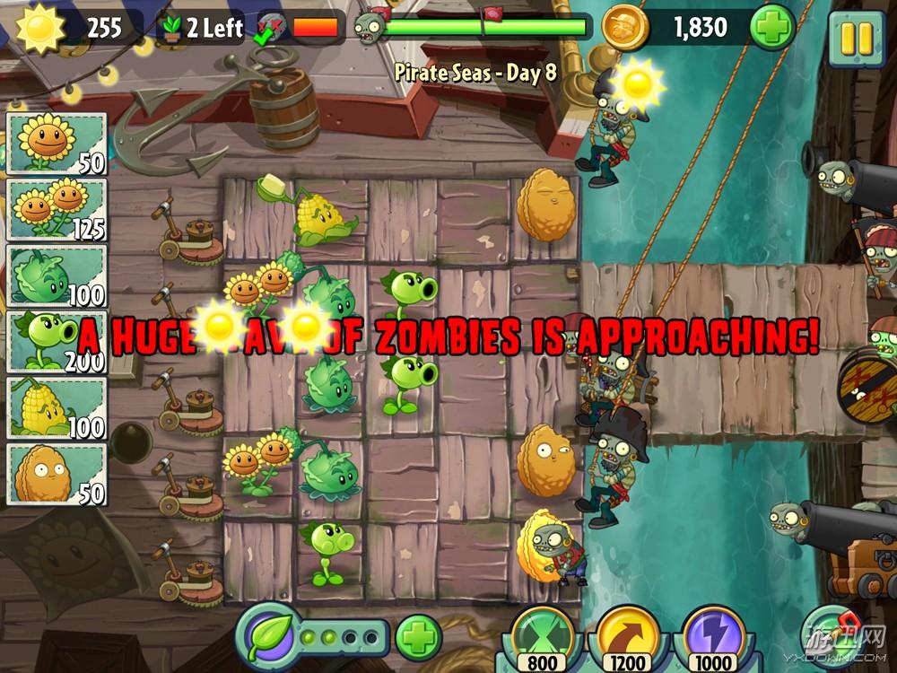 植物大战僵尸2相关图片