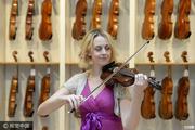 丘吉尔的雪茄盒被制成小提琴 6600英镑成交