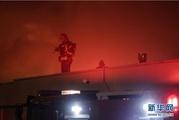 罗马尼亚一夜总会发生火灾
