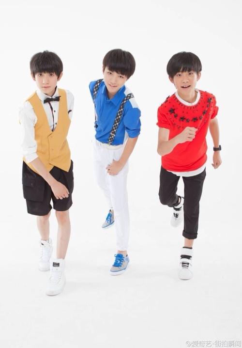 tf boys