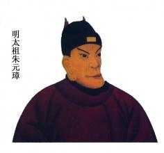 朱元璋究竟为何要屡抢刘伯温兵书? - 海阔山遥 - .