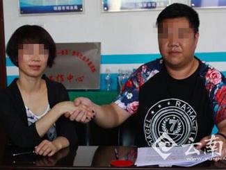云南30万手镯案双方和解:作价17万游客担责70%