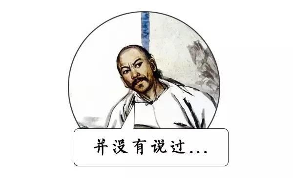 """然鹅,像""""洪荒之力""""这样的词语,中国人用着舒服,国外字幕组却很抓狂!"""