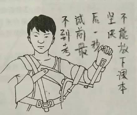 中国表情最过瘾的事,就是用学术调戏表情大郎朗+学生包+gif图片