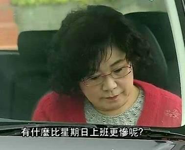 斗图表情TVB利器认错gif表情包,一看到就存存存存!图片