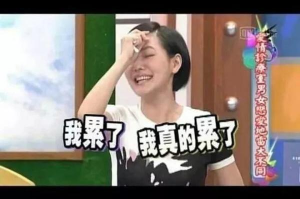 致人「笑容v笑容」的亚洲五大精神微信爱情图片表情包图片