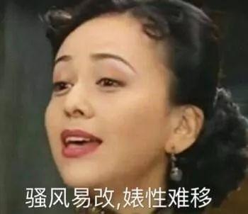 当代男生激怒女友新方式:我觉得尔晴很可爱?