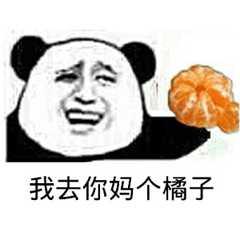 冷情王爷下堂妻陈橘子